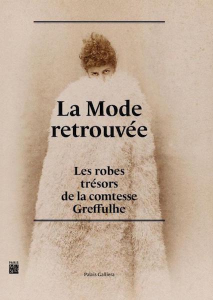 La Mode retrouvée au Palais Galliera